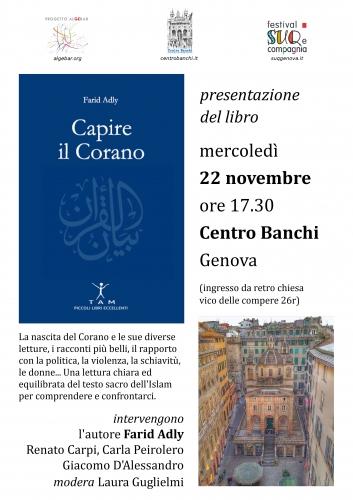 Capire il Corano a Banchi (2)